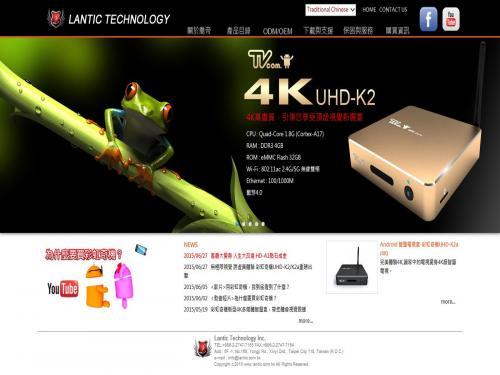 喬帝科技==><p>Lantic,android,安卓系統,數位智能電視棒,數位智能電視盒,4K,影音播放,數位電腦相關產品</p>