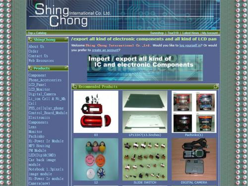 ShingChong International CO., LTD==>ShingChong International CO., LTD